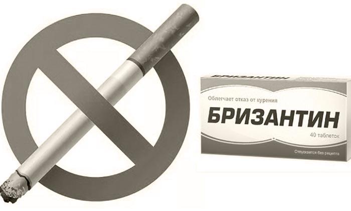 препарат бризантин