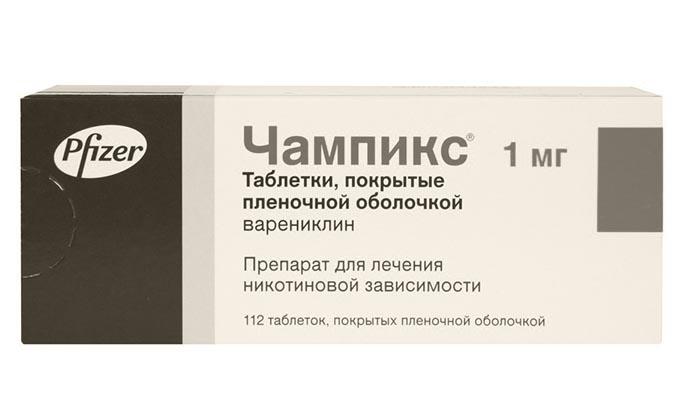таблетки чампикс