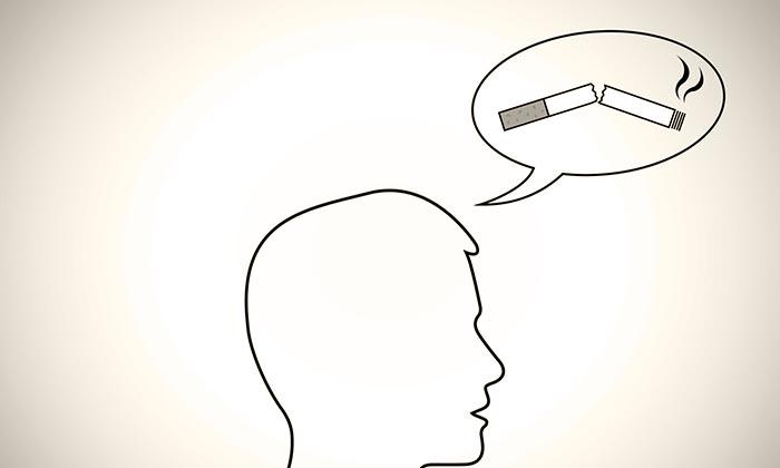 бросить курить под гипнозом