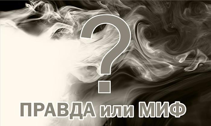 табак польза и вред